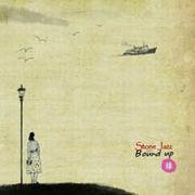 韓国音楽 ストンジャズ(Stone Jazz)5集-Bound Up:縁(2CD)