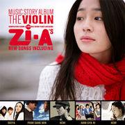 韓国音楽 ジア(Zia)The Violin ・Music Story Album/コンピレーション