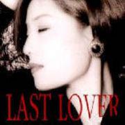 韓国音楽 ハン・ヘジン-最後の恋人