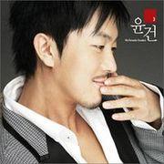 韓国音楽 ユン・ゴン 3集/My Romantic Occasion