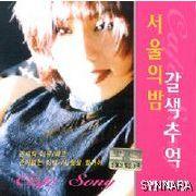 韓国音楽 ハン・ヘジン-カフェーソング