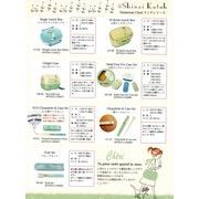 Shinzi Katoh Cheri ランチシリーズ