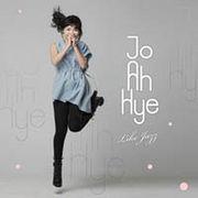 韓国音楽 チョ・アヘ 1集 - Like Jazz