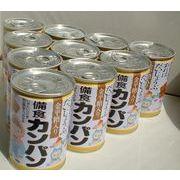備食カンパン110g金平糖入 24缶