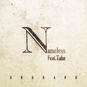 韓国音楽 ネームレス(Nameless)Feat.Take 1集-別れ...そしてまた違う始め