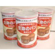 防災 パンの缶詰 生命のパン 24缶