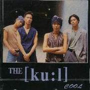 韓国音楽 COOL 1集