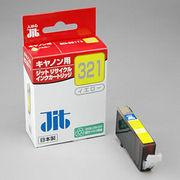 JIT-C321Y サンワサプライ リサイクルインクカートリッジ