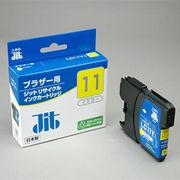 JIT-B11Y サンワサプライ リサイクルインクカートリッジ
