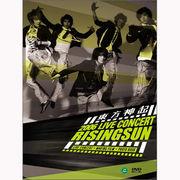 韓国音楽 東方神起 1st Concert Rising Sun DVD(再発売)
