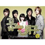 韓国ドラマ音楽 花より男子 KBS ドラマ O.S.T. Part.2 (韓国盤/1CD)