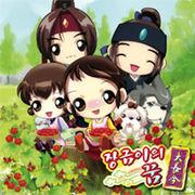 韓国ドラマアニメーション <チャングムの夢 2> O.S.T.