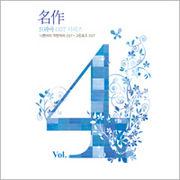 韓国ドラマ音楽 名作ドラマO.S.T. Vol.4(優しい女、悪い女O.S.T+グリーンローズO.S.T:2CD)