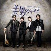 韓国ドラマ音楽 チャン・グンソク、ホンギ(FTアイランド)の「イケメンですね」 O.S.T.