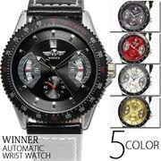 【カレンダー機能付き】★自動巻きバックスケルトン腕時計【全5色】★