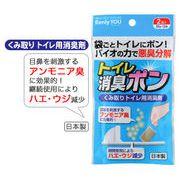 くみ取りトイレ用消臭剤・トイレ消臭ポン(2袋入)/日本製  sangost