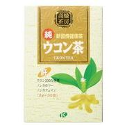 高級茶房 純 新習慣健康茶 ウコン茶