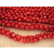 珊瑚(染色) 連販売 ピーナッツ型 約8×3mm