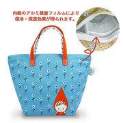 shinzi katoh design  保冷保温ランチバッグ