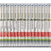 『ヨーロッパ列車紀行』DVD15巻セット