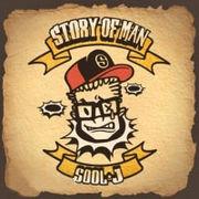 韓国音楽 SOOL J 2nd Single Album  Story of Man