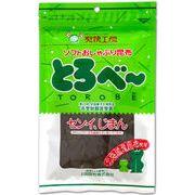 ■北海道産の天然昆布使用■ロングセラー商品♪売店などに◎!【とろべ~】