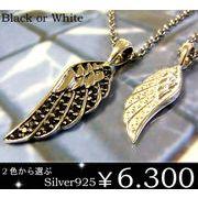 【シルバーアクセサリー】ブラックキュービックジルコニアフェザーシルバーネックレス/Black or White