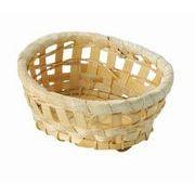 【即納可】竹 楕円バスケット(ナチュラル・S)