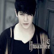韓国音楽 ファンヒ 1集 - Hwanhee