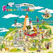韓国音楽 二番目の月サイドプロジェクトアルバム「Alice in Neverland」/Festa in Neverland