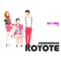 韓国音楽 Koyote(コヨテ)- Good Good Han Koyote [Mini Album]