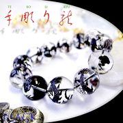 手彫り〈黒龍〉水晶(20mm)ブレスレット