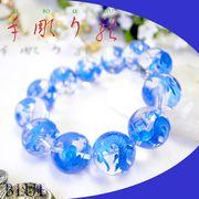 手彫り〈藍龍〉水晶(20mm)ブレスレット