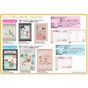 Shinzi Katoh × Paddddington Bear(パディントンベアコラボ )と童話シリーズー  2012年スケジュール帳