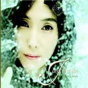 韓国音楽 チャン・ヘジン - GOLDEN BEST