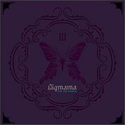 韓国音楽 Big Mama 3集/For The People (再発売)
