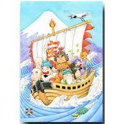 ほのぼのポストカード七福神 宝船