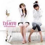 韓国音楽 ダビチ(DAVICHI)2nd Mini Album/Davichi In Wonderland