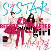 韓国音楽 SISTAR (シスター)- 假飾ガール(シングル2集)