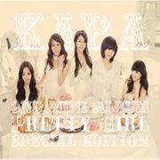 韓国音楽 KARA(カラ)2nd Mini Album - Pretty Girl(Special Edition)