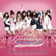 韓国音楽 少女時代-INTO THE NEW WORLD (初アジアツアーライブアルバム)<2CD>