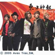 (韓国版)韓国音楽 東方神起 - Hug(International Ver./CD+DVD)