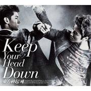 韓国音楽 東方神起 - なぜ(KEEP YOUR HEAD DOWN)(一般版)