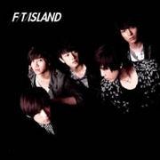 (韓国版)韓国音楽 F.T Island(エフティーアイランド)- So Today [Limited Edition](CD+DVD)