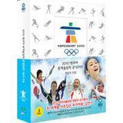 """(再発売/割引)韓国DVD キム・ヨナ初DVD""""冬の伝説(Legends of the Winter)""""(3Disc)"""