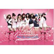 (再発売)韓国音楽 少女時代 - 初アジアツアー「INTO THE NEW WORLD」DVD(2DISC/+日本語、中国語)