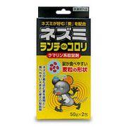 駆除剤 クマリン系殺鼠剤/ネズミ ランチ de コロリ/日本製     sangost