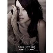 韓国音楽 ペク・ジヨン - TIMELESS(ベスト)