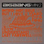 (再発売)韓国音楽 BIGBANG(ビッグバン)2007 2nd Mini Album - HOT ISSUE