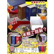 辞書型BOX inpei